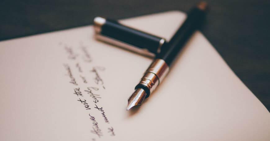Pero i ispisano pismo