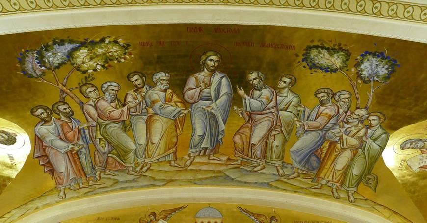 Freska u crkvi