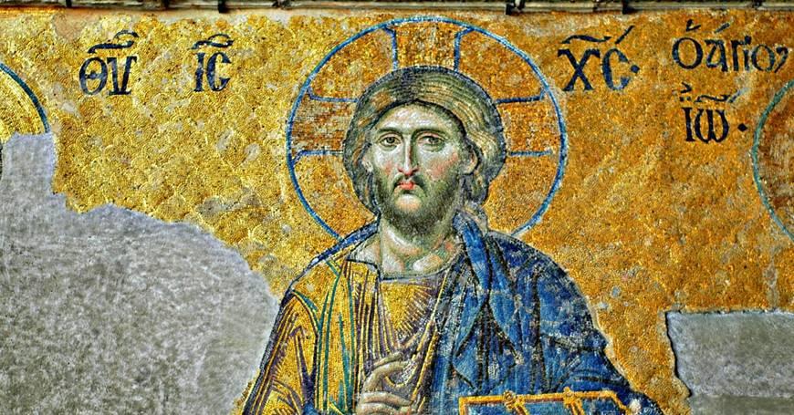 Pozlaćena ikona Isusa Hrista