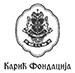 Logotip klijenta Karić fondacija