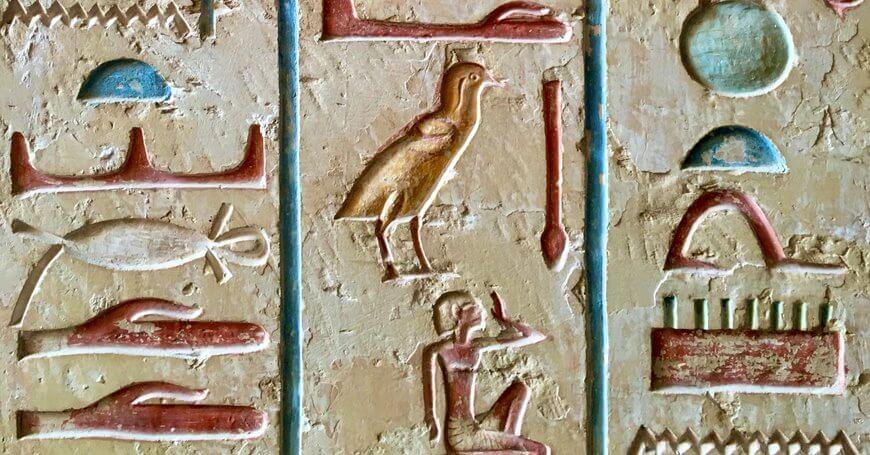 Hijeroglifi u starom Egiptu