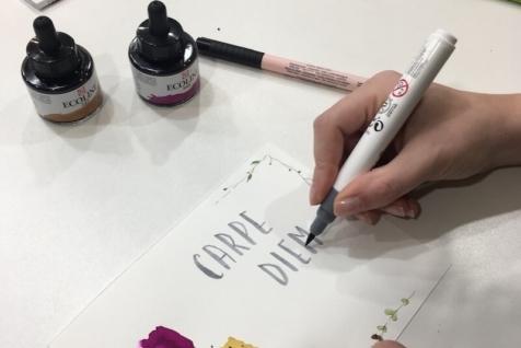 kaligrafija-cestitka